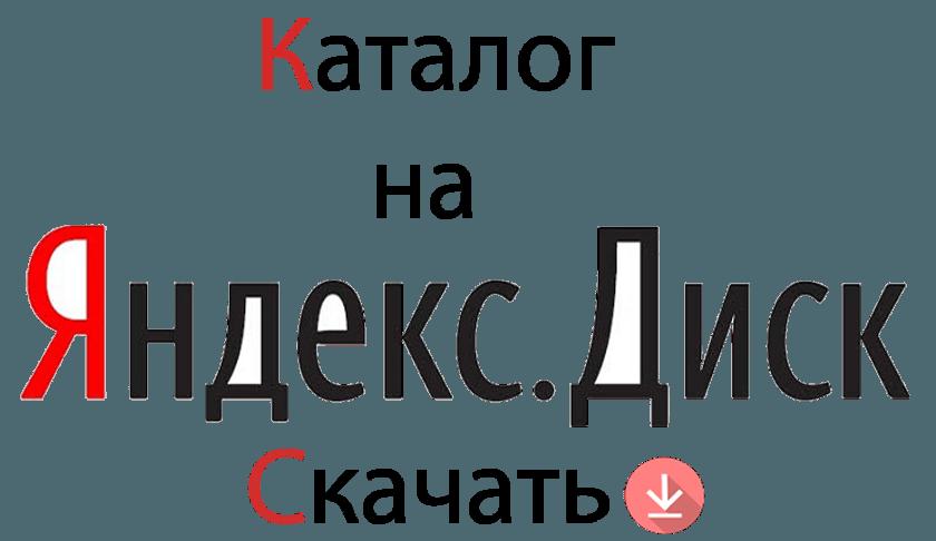 Приглашение на Выставку в Москве на ВДНХ с 18 по 21 сентября 2018