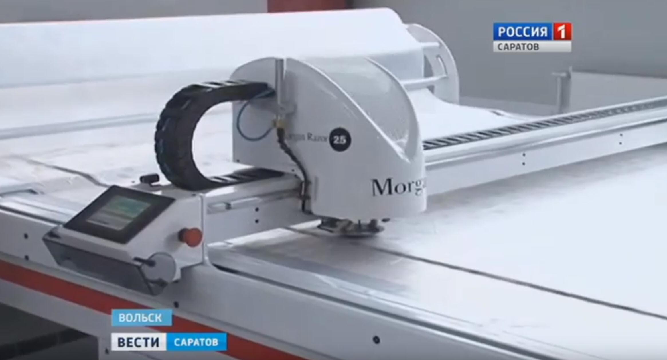 Россия 1. Новая швейная фабрика открылась в Вольске