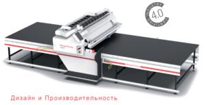 Настилочная машина Fox2 ∆ 80 PRO